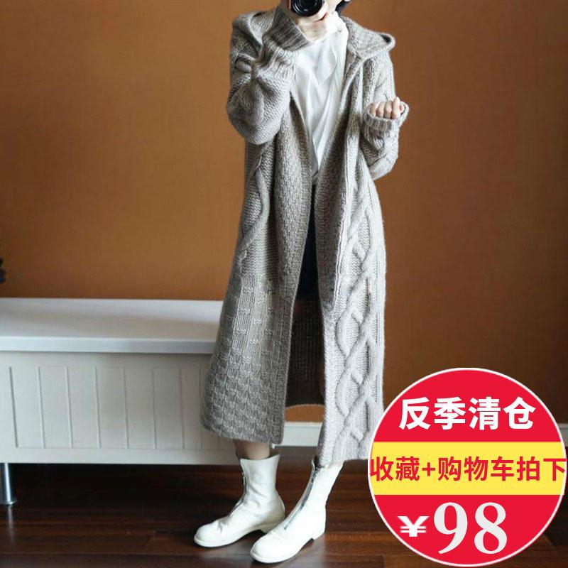 欧洲站春秋羊毛针织衫女韩版长款过膝羊绒毛大衣宽松加厚毛衣外套