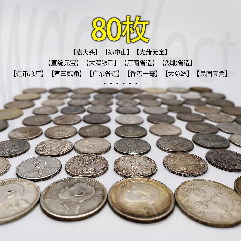 Монеты Республики Китай Артикул 641602982338