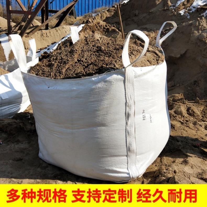帆布吊压吊袋兜坚固沙包袋带下高空吨料大容量承重袋包工地口包预
