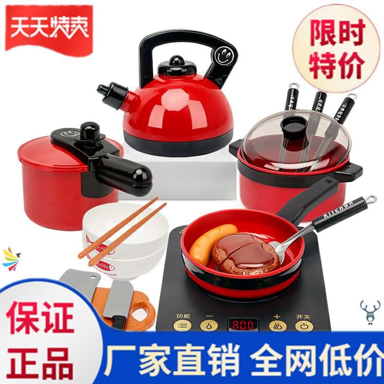 Кухонные принадлежности / Ножи Артикул 643558338288
