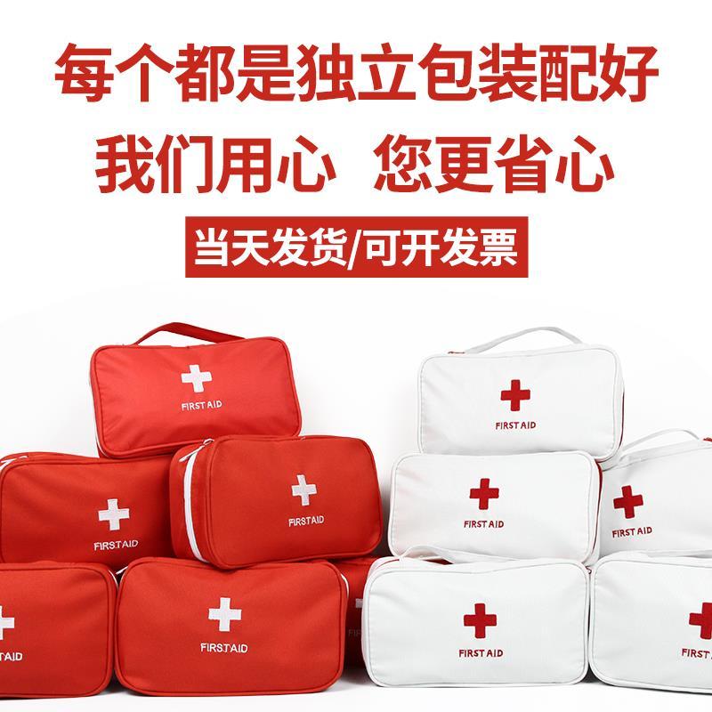 バッグは携帯して復学児童健康防疫セット子供保護用用品学生鞄を持って安心して学校に行きます。