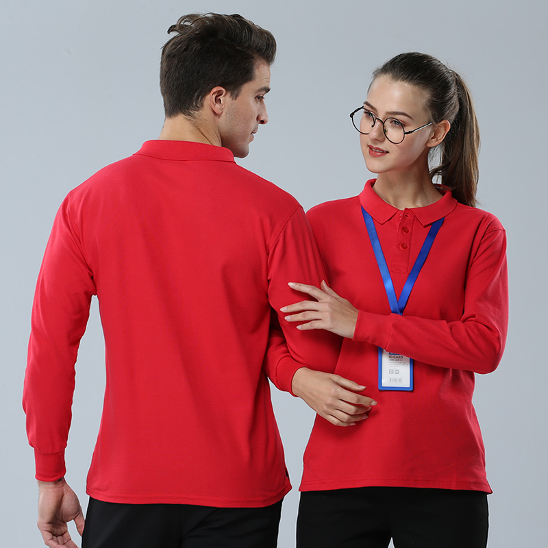 Long sleeved T-shirt custom solid color advertising culture shirt catering work clothes shopping mall supermarket activity publicity clothes printing