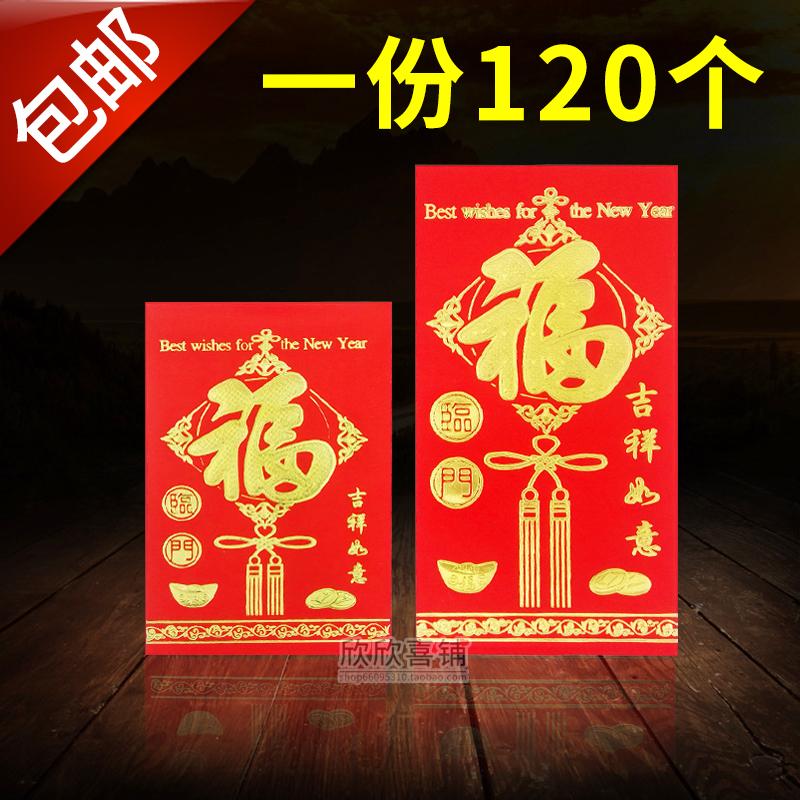 Конверты для Китайского нового года Артикул 642532228721