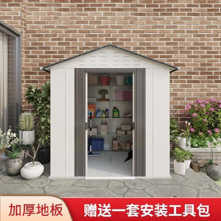 家庭小屋花园小房子拆装房物杂物户外时尚房多用途顶楼可工具置