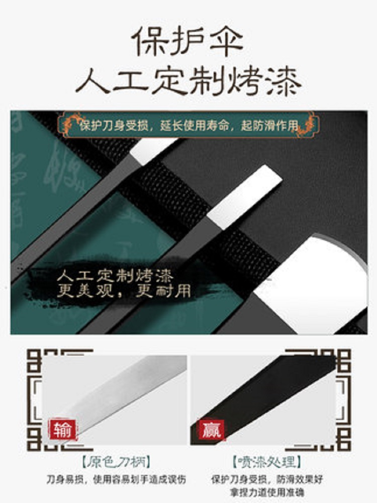 Professional pedicure knife technician special edition self small Shandong household foot nail trimmer nail groove inflammation to granulation