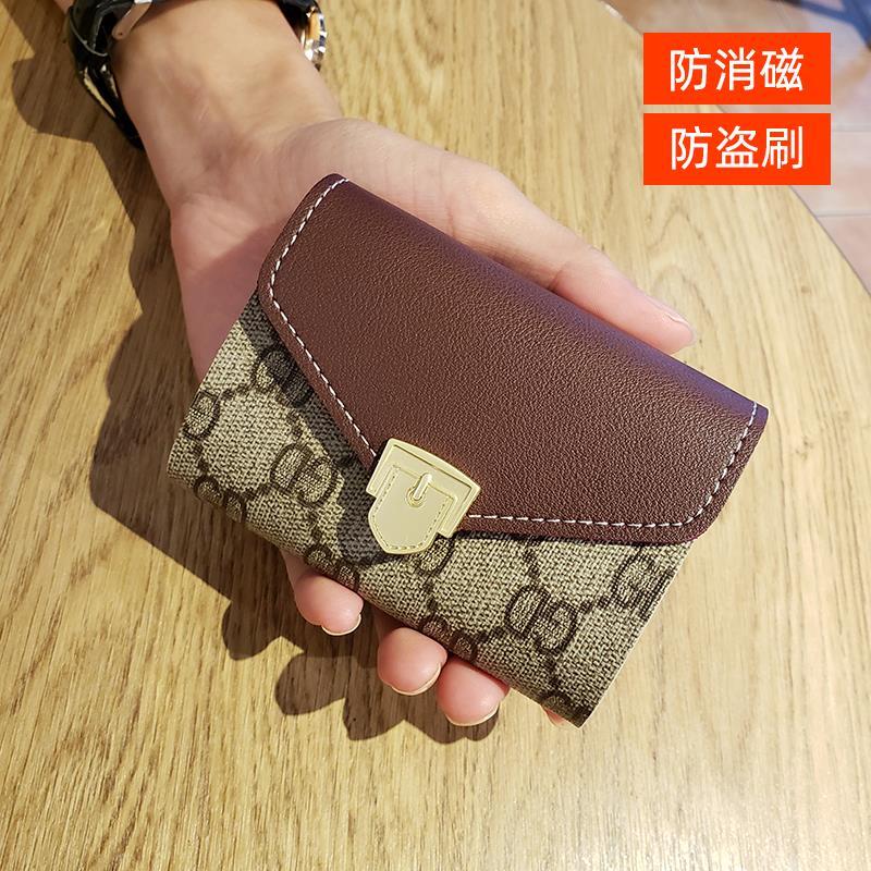 卡包迷你夹可爱卡钱包男式版小巧个性超薄韩女简约位卡ins式证件
