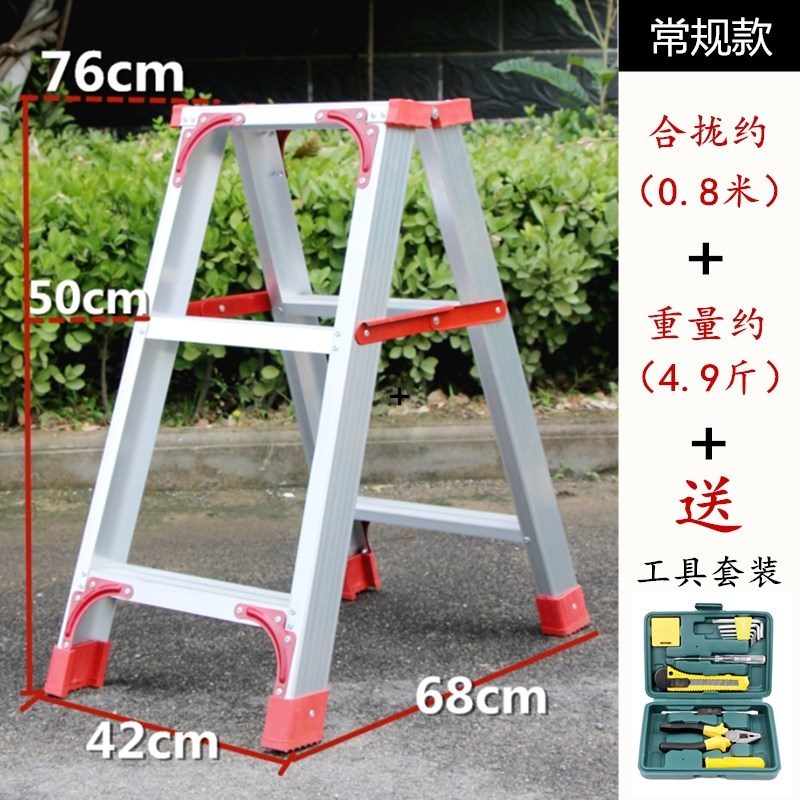 Ladder four step thickened cabinet step double side folding aluminum alloy staircase household ladder five 2 meter man room ladder