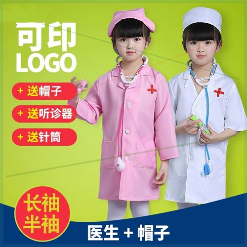 Childrens summer costumes for Halloween, role play in kindergarten, self-cultivation and lettering nurse. Custom New Creation