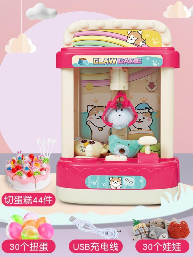 Игровые автоматы с фишками Артикул 642384566249