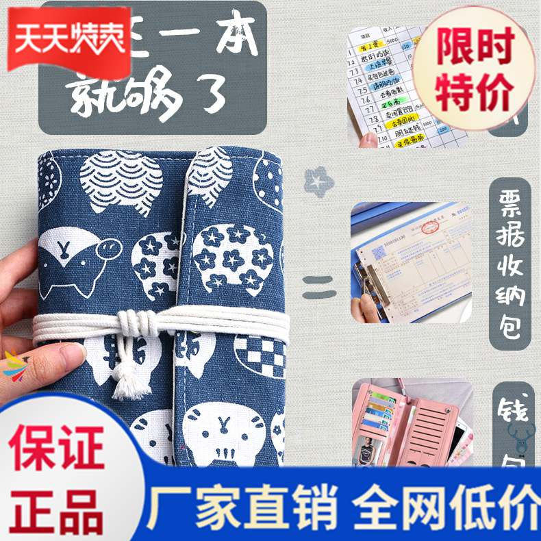 Account multi-function daily detail journal hand multi-function family portable Japanese housewife bookkeeping book for household use.