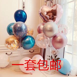 情人节桌飘布置透明桌摆店庆生日宴气球树底座桌面支架装饰