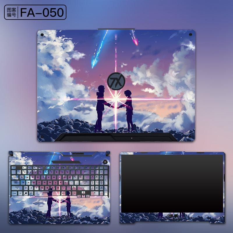 适用华硕ASUS天选贴膜2060笔记本电脑贴纸动漫游戏本保护配件R7。