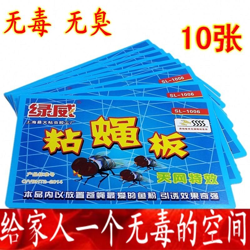 Ловушки для насекомых / Мухобойка Артикул 642324640082