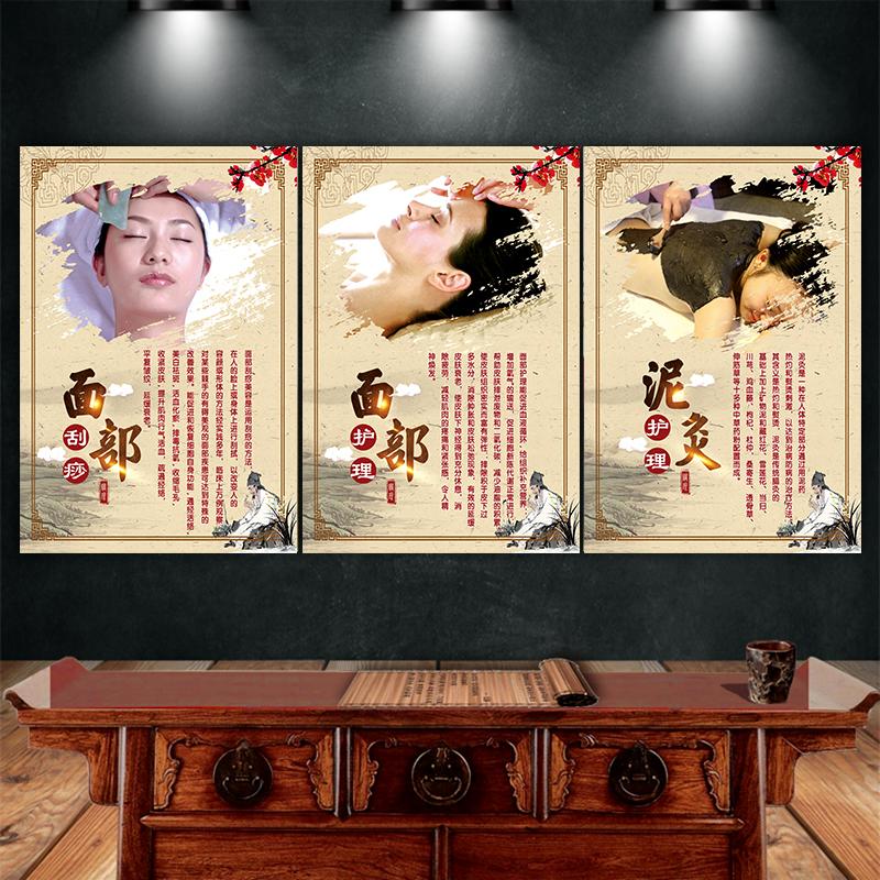 Плакаты / Постеры Артикул 641008586490