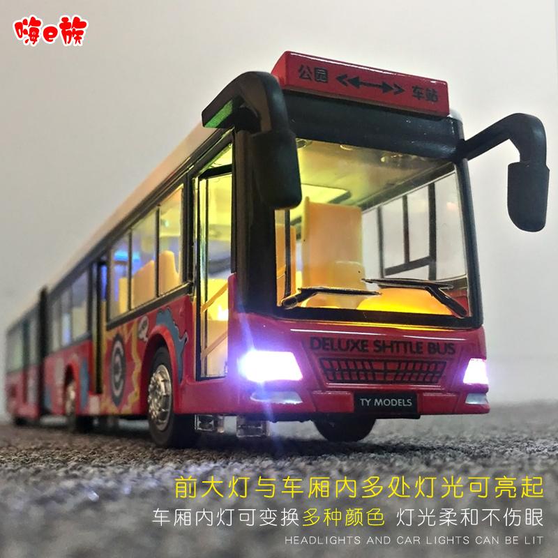 新双节巴士公交车模型城市公共汽车合金语音玩具双层巴士回力大巴
