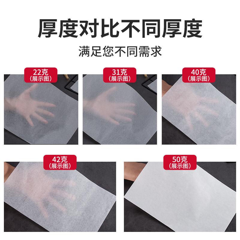 商用油纸耐高温烘焙烤盘40蛋糕白纸