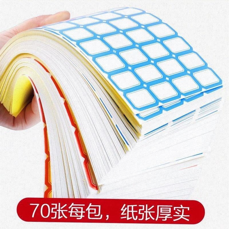 标记记号标签贴标贴纸商务标价签贴纸标纸贴账贴自粘双底胶超。。