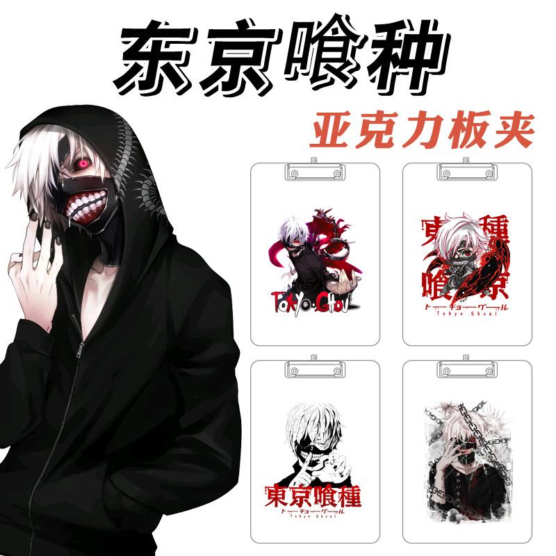 Anime acrylic board clip Tokyo Ghoul Kim Mu Yan anime peripheral writing pad 22 * 31cm
