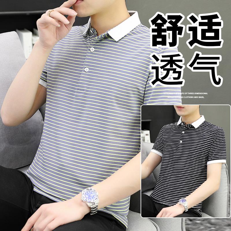 t恤男士短袖2021新款时尚潮流男装纯棉上衣服商务休闲polo衫体桖