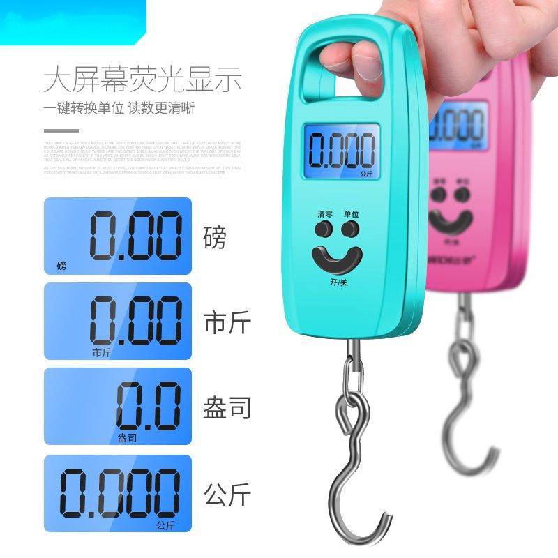 手提秤弹簧称家用10公斤便携式高精度小称重手提行李挂钩秤手提秤