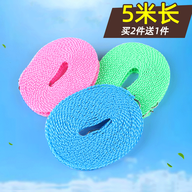 5m long balcony outdoor windproof travel roughened clothesline clothesline quilt clothesline antiskid hanging rope