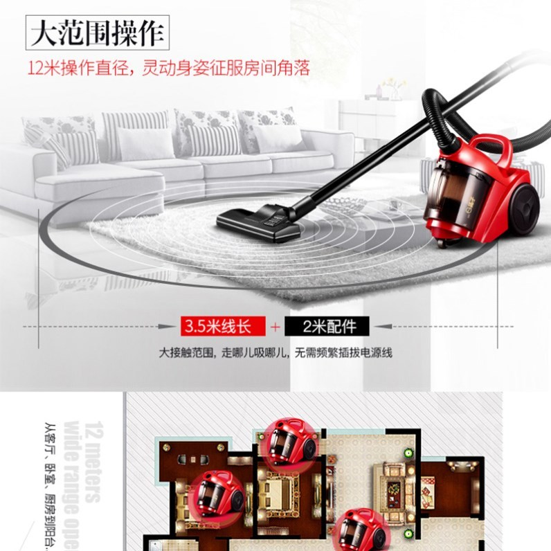 Vacuum cleaner household silent handheld construction outdoor upright pet hair vacuum mite removal