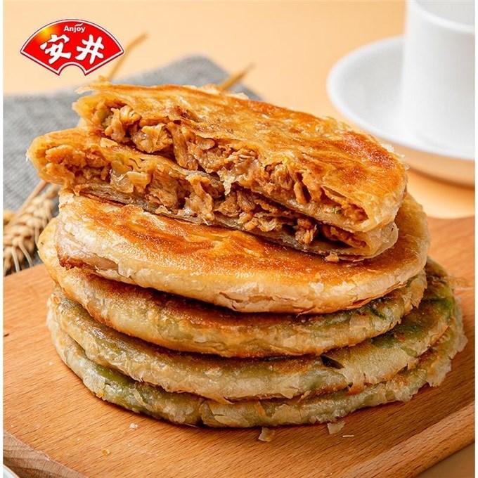 安井酥皮馅饼黑胡椒牛肉煎饼早餐猪肉大葱速冻食半成品面饼手抓饼