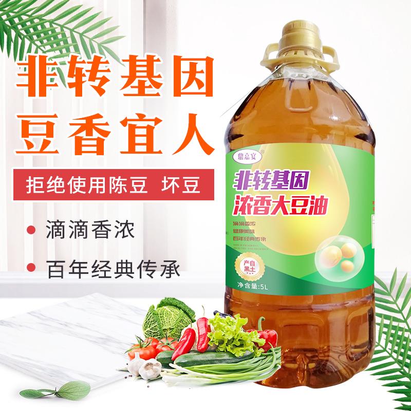 非转基因浓香大豆油5L 东北家用炒菜烧烤黄豆植物食用油