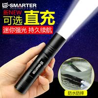 手电筒强光可充电超亮变焦功能迷你小家用户外便携远射氙气灯led