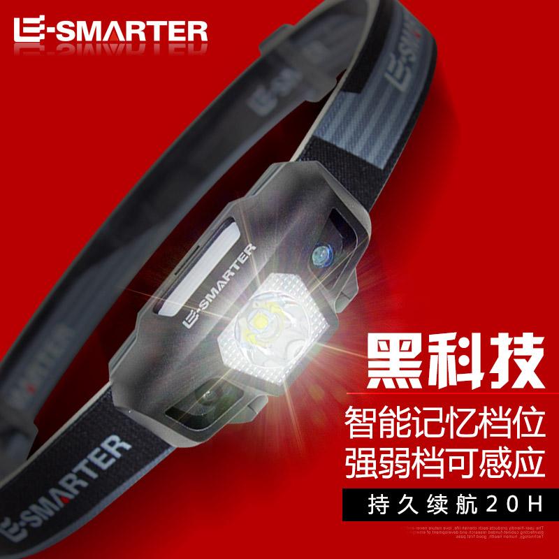 LED强光头灯充电超亮感应迷你小夜钓鱼矿灯头戴式锂电筒户外疝气