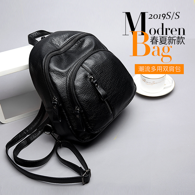Soft leather backpack womens small bag womens bag 2021 new multi-purpose backpack Korean versatile fashion backpack small bag