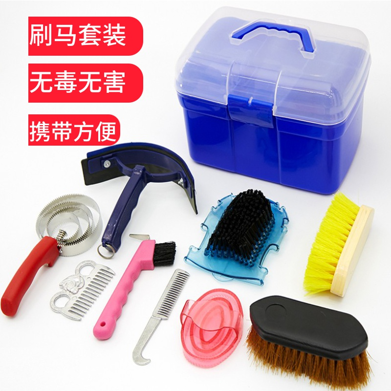 Horse house supplies horse brushing toolbox horse care horse washing suit horse brush massage brush hair scratcher horse comb