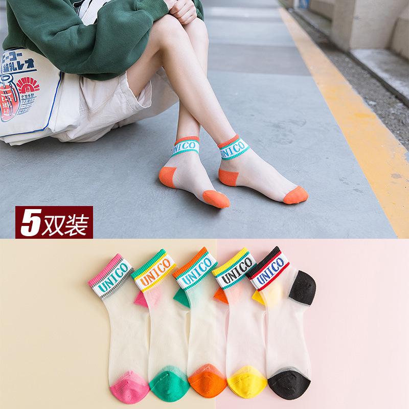 袜子女短袜浅口夏季薄款卡丝字母韩版船袜玻璃丝水晶中筒袜ins潮