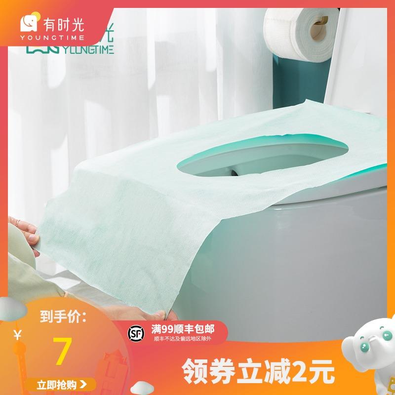 一次性马桶垫孕产妇加大坐便垫旅行粘贴式厕所马桶贴马桶套坐垫纸淘宝优惠券