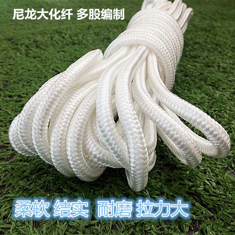 户外耐磨救援尼龙捆绑绳晾衣晒被家用帐篷编织绳旗杆快递吊物绳。