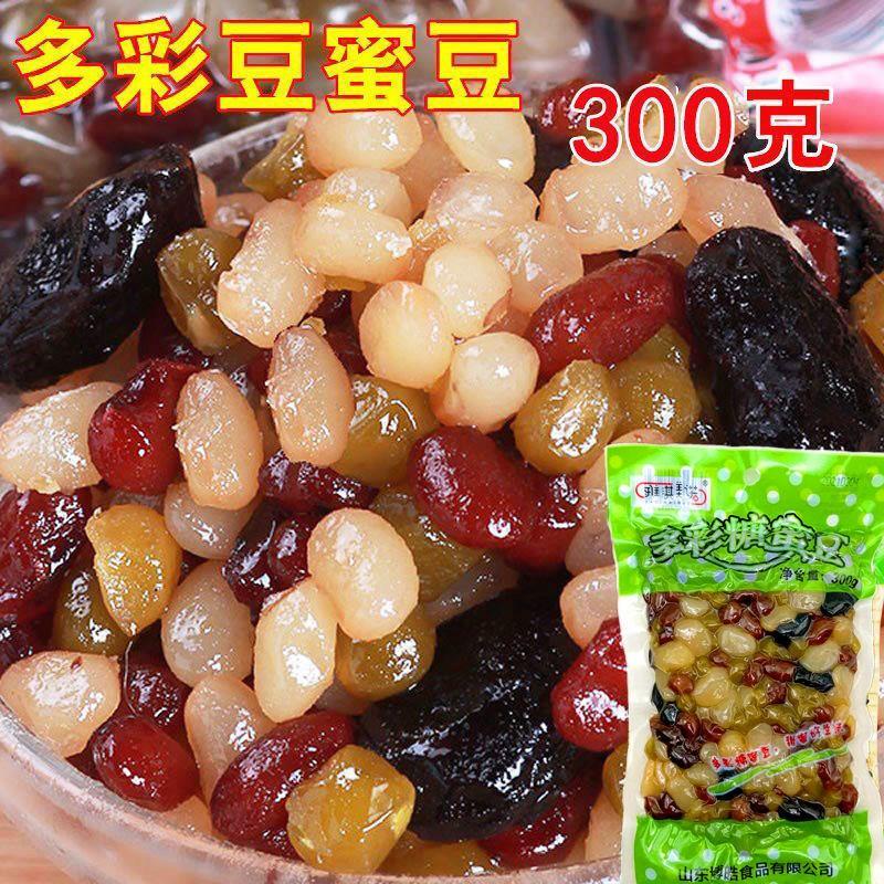 即食多彩蜜蜜豆300g冰粥配料奶茶烘培原料甜品馅料糖纳红豆1/4袋
