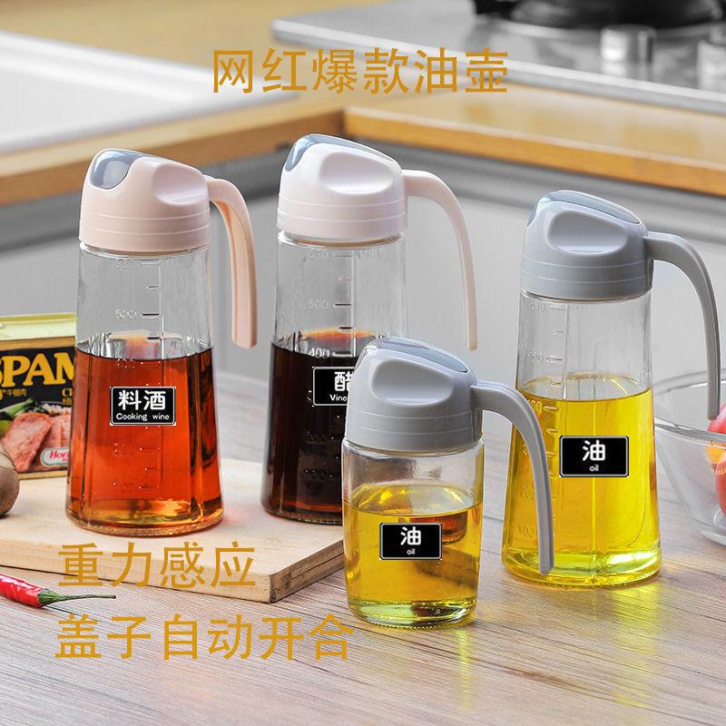中國代購 中國批發-ibuy99 烧烤用品 油壶家用厨房用品神器调味料瓶油醋瓶玻璃瓶罐烧烤壶调料盒储物器