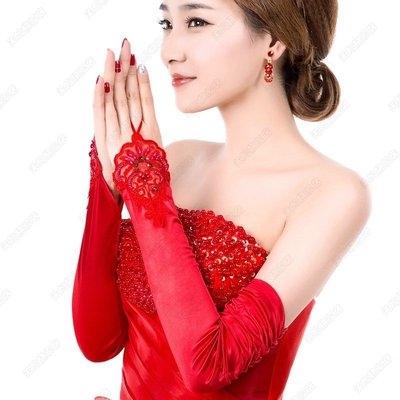 长礼服婚纱手旗袍手套白色臂纱红色款蕾丝结婚袖套遮秋冬婚礼袖子