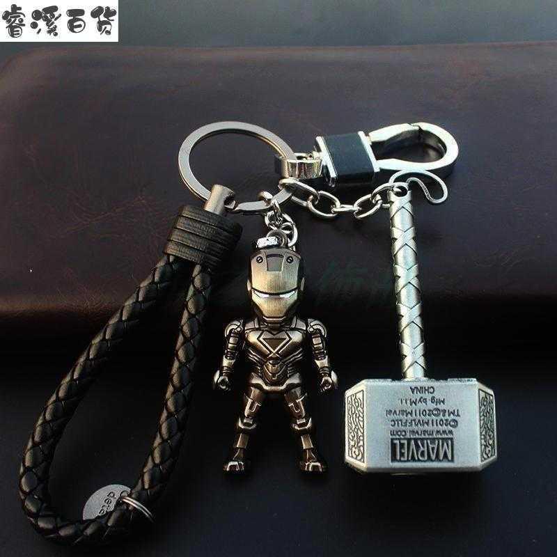 アベンジャーズの米国の隊長の鍵はチェーンをつけて盾の米チームのカバンのペンダントのリュックサックにぶら下がって腕時計の車を飾ります