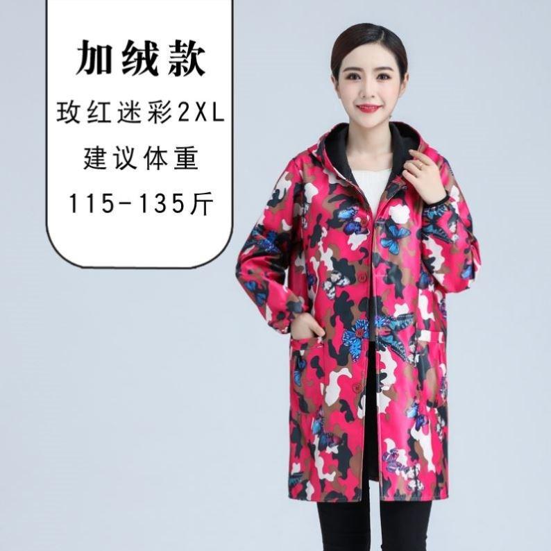 Womens Plush raincoat half length womens cardigan winter thick coat mens hooded waterproof coat cleaning single trip