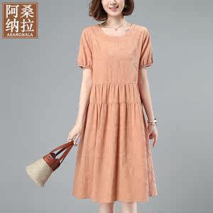 圆领短袖连衣裙女宽松2021年夏季新款直筒裙子中年妈妈时尚长裙装