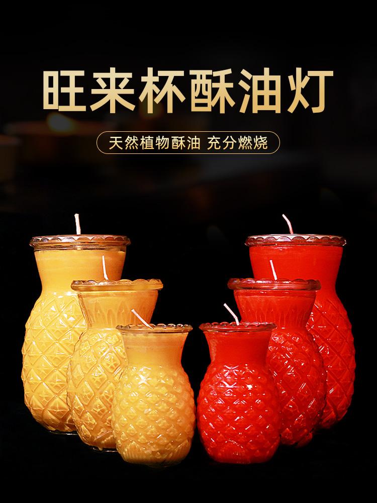 Масленные свечи Артикул 642878393053