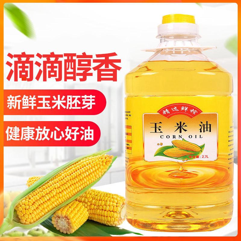 鲜榨纯正玉米胚芽油食用油5斤桶装营养一级压榨现榨玉米油粮油