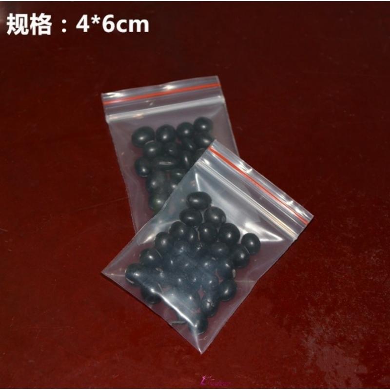 封口袋塑料小号西药便携药片塑封药代袋分装袋带分药袋随身
