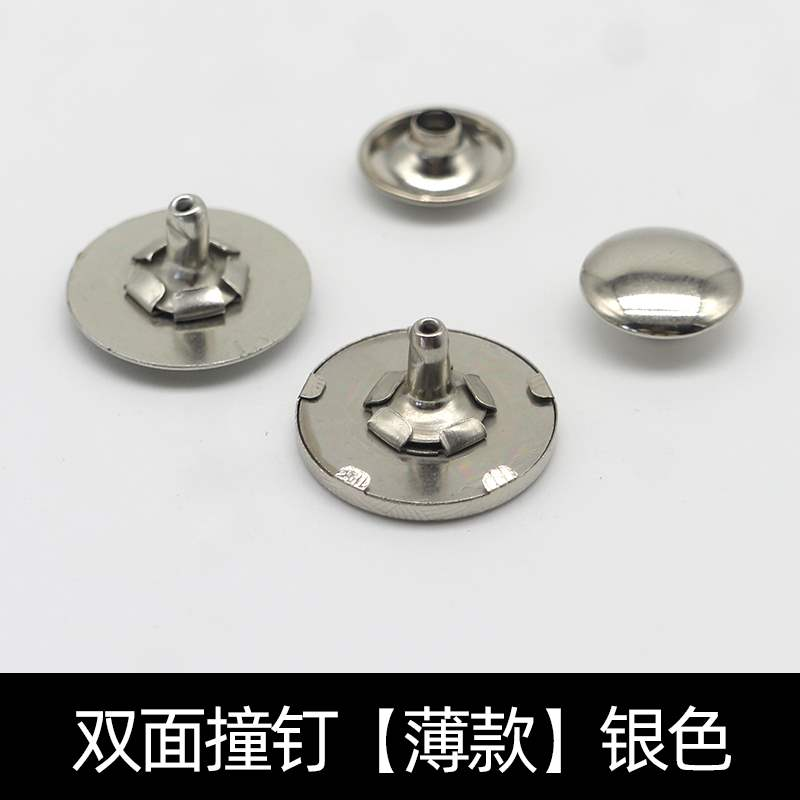 Luggage accessories magnet button button sucker type seamless strong magnetic button clothes wallet magnetic button
