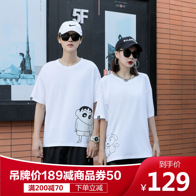 White Lover print mens summer short sleeve T-shirt round neck pure cotton simple loose and versatile top medium long women