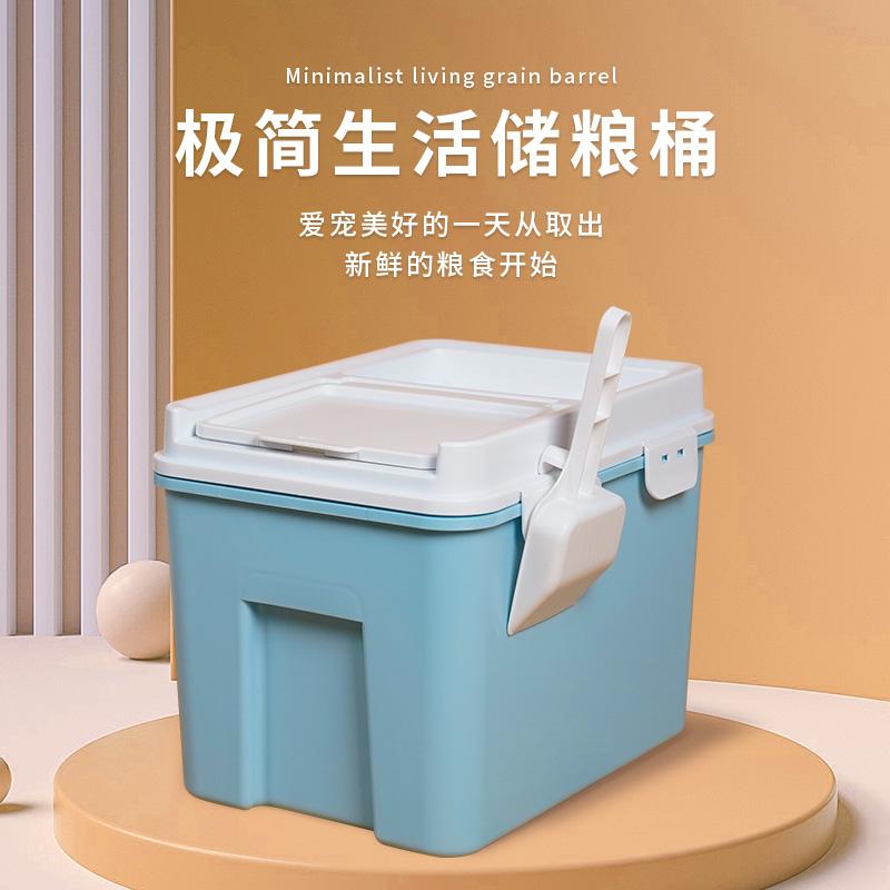 猫粮储存桶宠物储粮桶密封防潮猫狗粮盒子收纳桶大容量零食密封罐