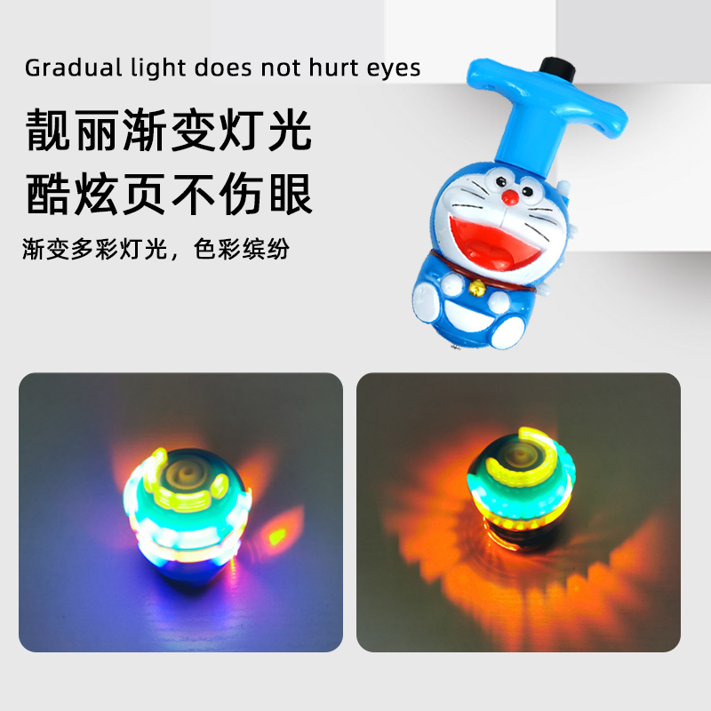 Small top phantom snake snail toy boy new childrens electric Tuoluo colorful hand-held luminous camel mule mound snail