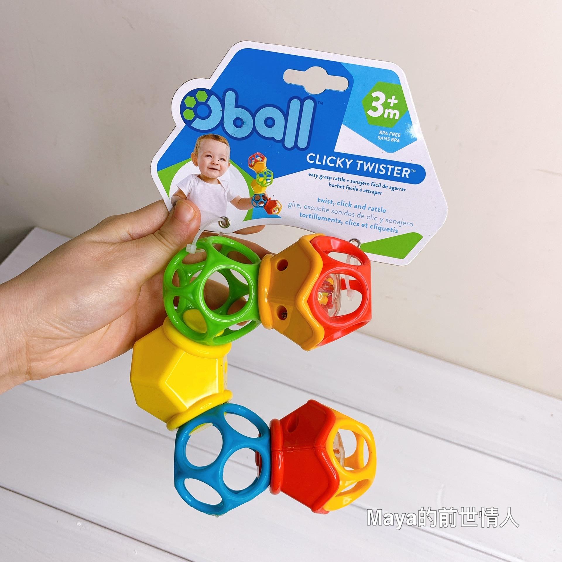 婴儿手抓扭扭球奥波软胶洞动球转转乐摇铃锻炼宝宝小手灵活性玩具