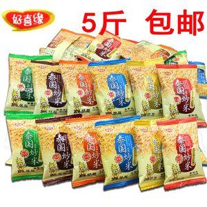 好喜缘泰国炒米5斤 蟹黄五香牛肉香辣鸡汁牛排味小包装21年新日期